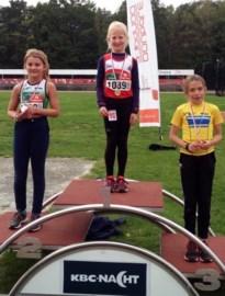 Tact-atleten behalen vier medailles op Provinciaal Kampioenschap meerkamp