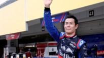 POLL. Wie is volgens u de beste Japanner uit de F1-geschiedenis?