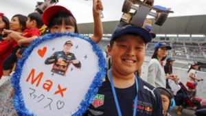 Tyfoon Hagibis houdt F1-circus in Japan in de ban
