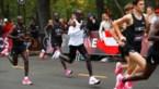 """Reacties op kritiek na nieuw wereldrecord in marathon: """"Revolutionaire schoen of niet, het blijft straf"""""""