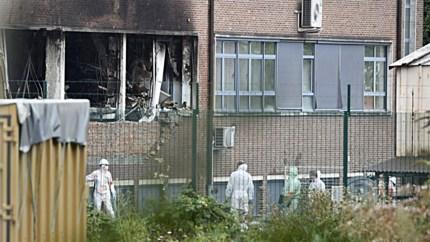 Brandstichting in NICC blijft onopgelost: onderzoek afgesloten