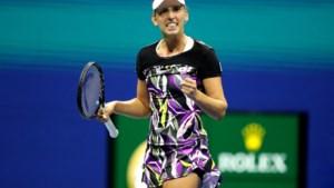 Mertens mag blijven hopen op recordbedrag in WTA Finals