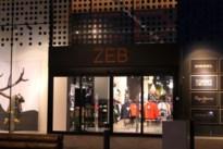Inbrekers stelen jeansbroeken bij ZEB