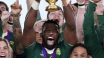 Zuid-Afrika verovert derde wereldtitel