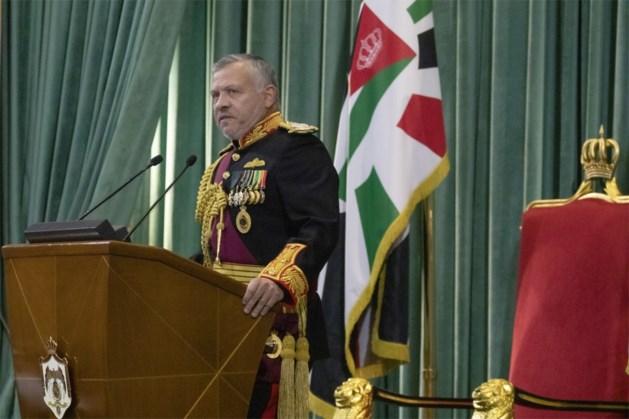"""Na 25 jaar: """"Jordanië heeft volle soevereiniteit over elke centimeter"""""""