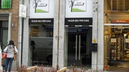 Winkel te huur vanaf één dag in Sint-Truiden