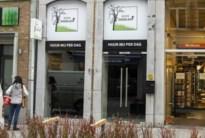In deze stad kan je een winkelpand huren voor 100 euro per dag