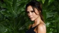 Victoria Beckham doet nu ook in huidverzorging