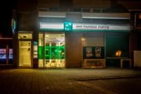 Laatste bank in Banneuxwijk sneuvelt door digitale evolutie