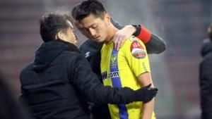 Geen kwartfinale voor STVV: Kanaries gaan met 3-0 onderuit tegen Zulte Waregem