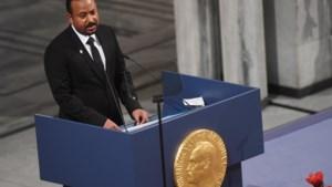 IMF steunt hervormingen in Ethiopië met miljardenkrediet