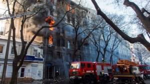 Zestien lichamen gevonden na brand in Oekraïense school