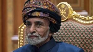 Sultan van Oman, die kort in Leuven werd behandeld, is overleden