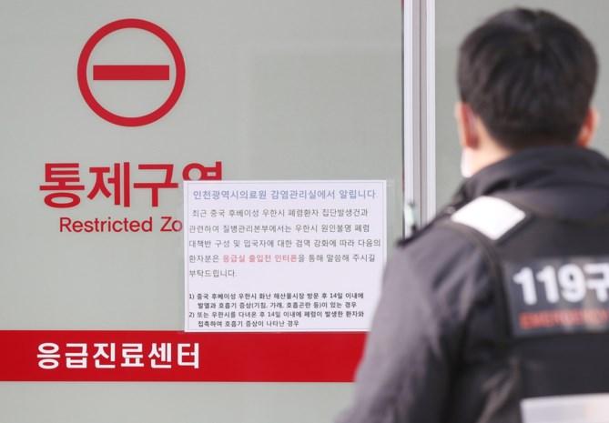 Eerste geval van mysterieuze longziekte opgedoken in Zuid-Korea