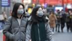 UAntwerpen en KU Leuven laten studenten niet langer naar China vertrekken