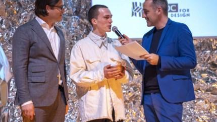 Bilzense bank wint publieksprijs van Henry van de Velde Awards