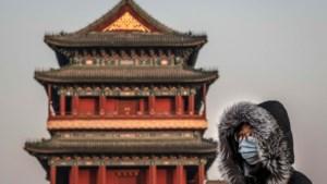 20 miljoen Chinezen onder quarantaine door coronavirus