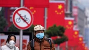 Buitenlandse Zaken past reisadvies voor China aan