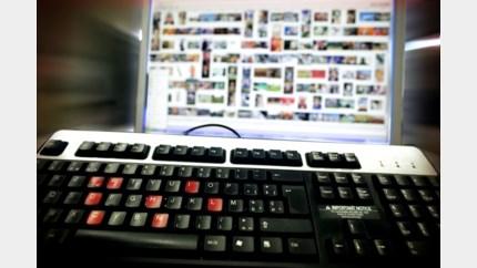 """Vijftiger bezit meer dan duizend foto's van kinderporno: """"Uit nieuwsgierigheid"""""""