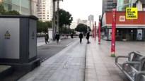 Het bruisende Wuhan is herleid tot een spookstad
