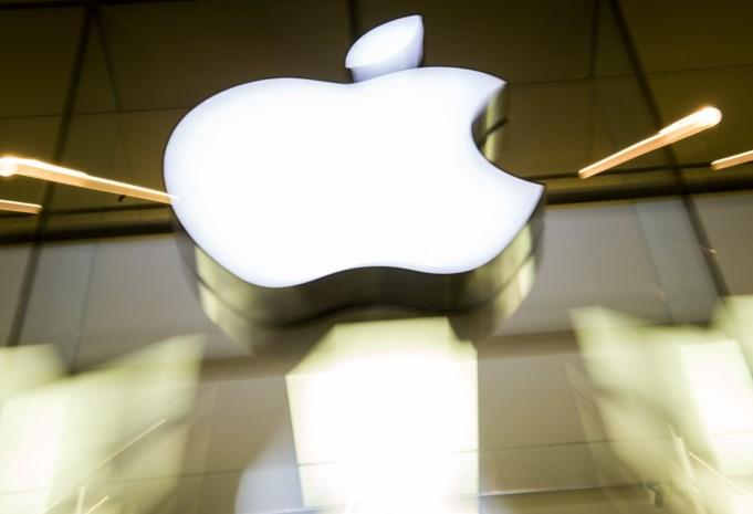 Apple sluit al zijn winkels in China door Coronavirus