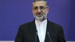 """""""CIA-spion"""" ter dood veroordeeld in Iran"""