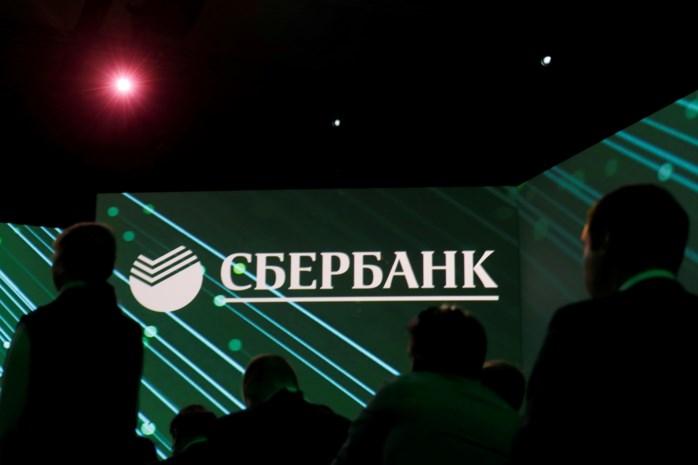 Ministerie van Financiën koopt grootste bank van Rusland