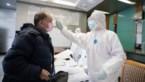 139 nieuwe overlijdens door coronavirus in Chinese provincie Hubei