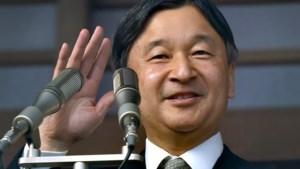 Geen verjaardagsfeest voor nieuwe Japanse keizer door coronavirus