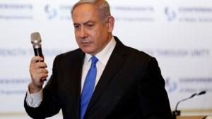 Proces tegen Netanyahu van start op 17 maart