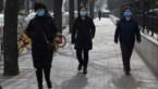 Meer dan 500 besmettingen van Coronavirus in Chinese gevangenissen