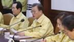 Zuid-Korea verhoogt het alarmniveau tot het hoogste peil door coronavirus