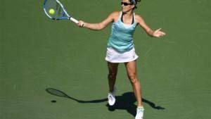 Kirsten Flipkens en Alison Van Uytvanck ook out in dubbelspel WTA Dubai