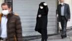 Ziekenhuis in Iran in brand gestoken omdat buurt denkt dat er coronapatiënten zitten