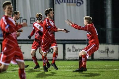 Geen voetbal in lagere reeksen: promotie voor achttien Limburgse clubs