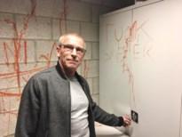 Inbraak met vandalisme in Jeugdpark Smeermaas
