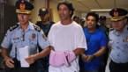 Ronaldinho vrijgelaten uit gevangenis na betaling van borgsom van anderhalf miljoen euro