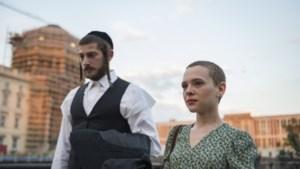 BINGETIP. Met 'Unorthodox' heeft Netflix een hit in het Jiddisch beet