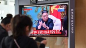 Noord-Koreaanse leider Kim mogelijk in kritieke toestand na operatie