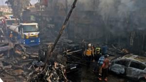 Aanslag in noorden van Syrië eist leven van 46 mensen