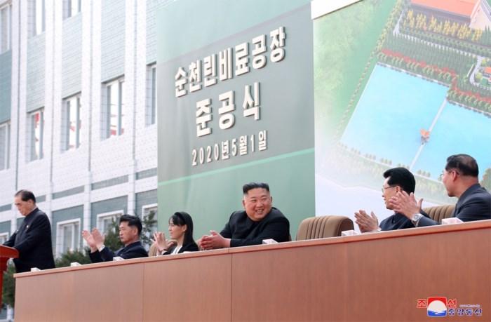 Kim Jong-un volgens Noord-Koreaans staatspersagentschap in het openbaar verschenen