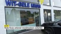 Wit-Gele Kruis Limburg gaat eigen mondmaskers ontsmetten voor hergebruik