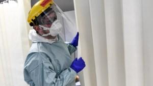 Mysterie rond nieuwe broeihaard in Sint-Truiden: wie zijn die patiënten?