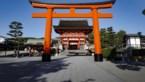 Japan wil toerisme na corona met opvallend plan: reizen voor helft terugbetaald