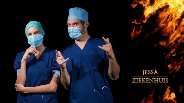 In dit ziekenhuis maak je als zorgverlener écht het verschil