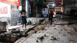 Aardbeving met magnitude van 6,4 in het westen van China