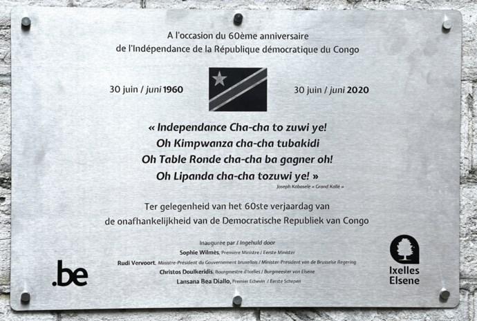 Gedenkplaat voor 60 jaar onafhankelijk Congo heeft drie taalfouten in de Nederlandse tekst