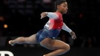 Inwoners van Tokio zien Olympische Spelen in 2021 niet zitten