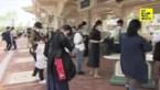 Disneyland opent deuren in Tokio, maar wel met een bizarre nieuwe regel