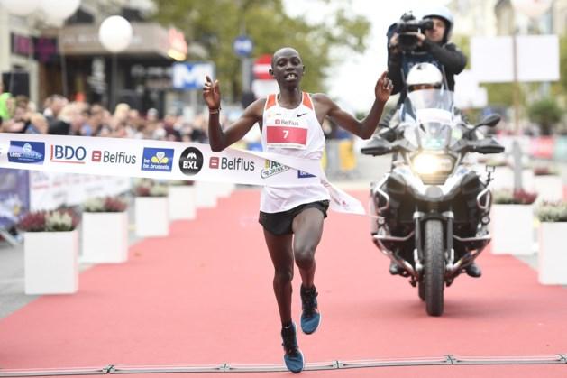 Marathon van Brussel gaat dit jaar niet door
